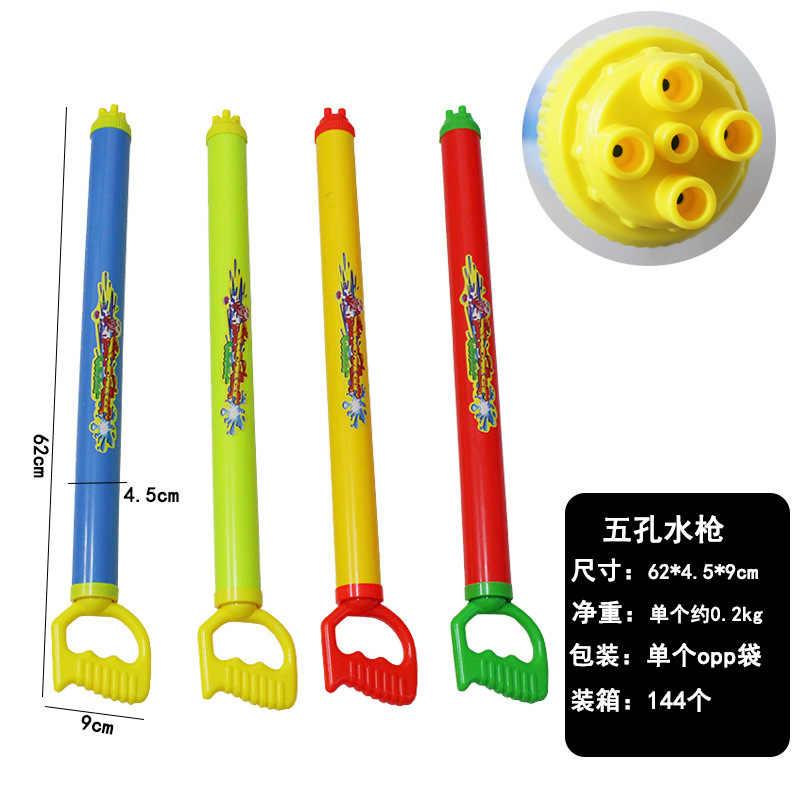 물 놀이 큰 5 구멍 끌기 유형 플라스틱 물총 gatlin 고압 물총 바닷가 물 놀이 아이들의 장난감