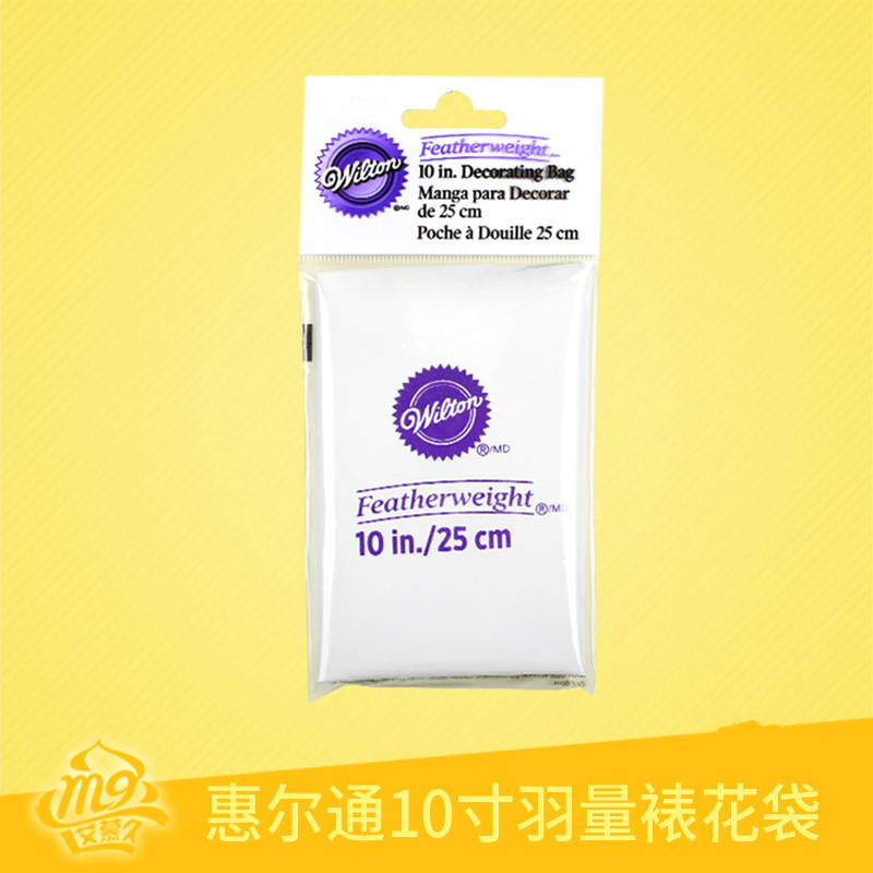 Wilton piping bag 10 inch pastry bag can be used repeatedly