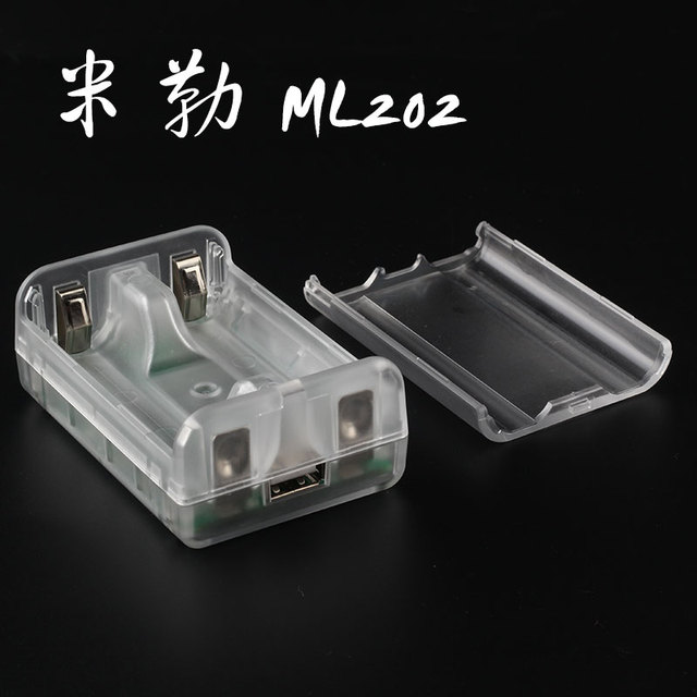 Miller ML202 mobile power bank for phone /pad