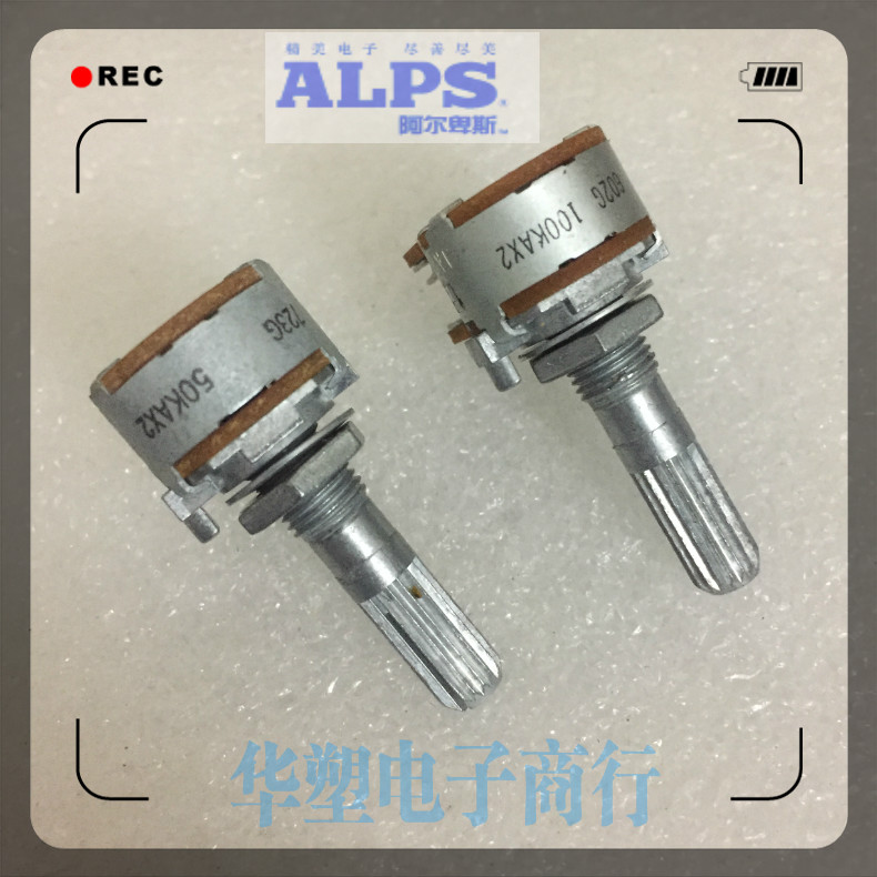 16 Type ALPS Switch Dual-channel A100KX2 Volume Amplifier Rotary Potentiometer Dual Link Handle 25mm A50KX2