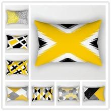 Amarillo poliéster geométrico impresión funda de almohada rectangular 50x30cm simple resumen sofá funda de almohada cojín, almohada lumbar cubierta
