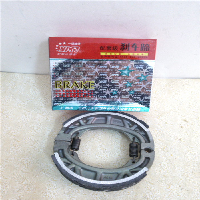 CG125 GY6-50/60/80/125 Rear Drum Brake Shoe Set for  engine based scooters Scooter Part Motorcycle brake CG125 48/90/100/110cc датчик тс 125 50 м в2 60
