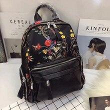 2017 Мода цветочный печати рюкзак для женщин высокого качества черный кожаный путешествия рюкзаки случайные дамы сумка