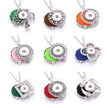 Heart Diffuser Perfume Lockets 18mm Snap Jewelry Aromatherapy Locket Pendant Essential Oil Fit For Necklace
