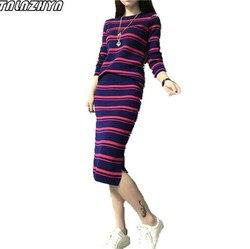 Tnlnzhyn 2017 spring women stripe knitting suits long sleeve knitted skirt set package hip skirt knitting.jpg 250x250