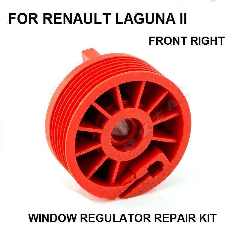 WINDOW REGULATOR ROLLER REPAIR KIT FOR RENAULT LAGUNA 2 II FRONT RIGHT NEW