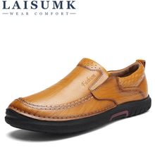 LAISUMK brand Men Casual Shoes Three Colours Breathable Flats Luxury Oxfords