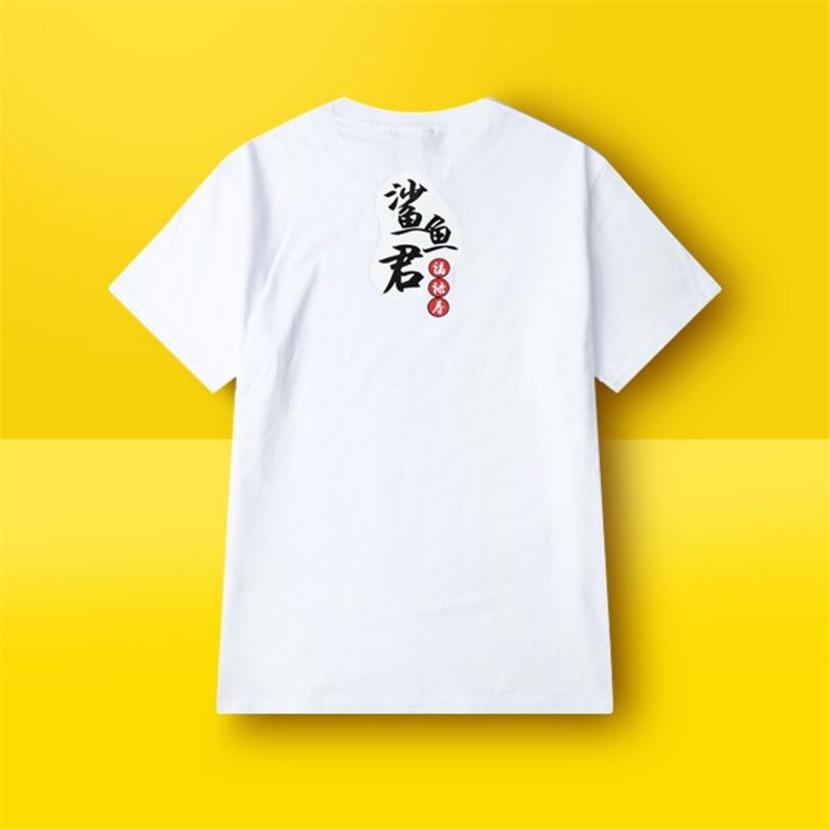 Skateboard Tee Boy Skate Tshirt Shark Printed Loose Comfortable Street Hip hop Sportswear Black/White Short Sleeve Tees