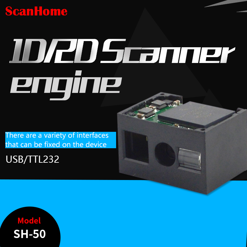 ScanHome 1-D laser wireless storage terminal collector inventory warehouse express delivery warehousing query PT10