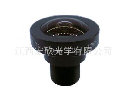 3 megapixel ad alta definizione grandangolare diaframma automatico 2.8-12mm lens CCTV camera lens IR spedizione libero3 megapixel ad alta definizione grandangolare diaframma automatico 2.8-12mm lens CCTV camera lens IR spedizione libero