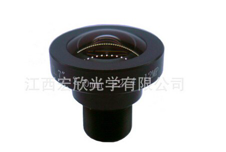 3 megapixels high-definition wide-angle automatic aperture 2.8-12mm lens CCTV camera lens IR free shipping qhy5p ii c 5 0 megapixels 1 2 5 inch cmos camera with free a 8mm cctv lens