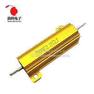 50W Aluminum Power Metal Shell Case Wirewound Resistor 0.01 ~ 100K 0.05 0.1 0.5 1 1.5 2 6 8 10 20 100 150 200 300 500 1K 10K ohm(China)