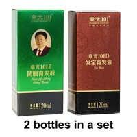 Großhandel Zhangguang 101 B + 101 D, 2 stücke in eine menge Anti haarausfall Haarwuchs sets 100% original