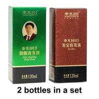 Wholesale Zhangguang 101 B + 101 D, 2 pieces in a lot Anti hair loss Hair Regrowth sets 100% original