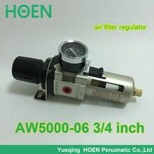 AW5000-06 PT3/4 «SMC тип Пневматический воздушный фильтр Регулятор с Ручной слив 3/4 дюйма блок очистки воздуха
