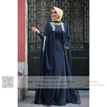 Vintage Muslim Dark Blue Bridal Gowns 2016 appliques Lace Moroccan Kaftan Islamic Long Sleeve vestido de noiva Wedding Dress