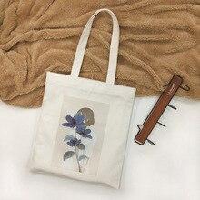 Casual color printing canvas shoulder bag zipper opening green shopping handbag personalized print bag цены