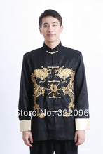 Shanghai Story kungfu Long Sleeve Tang suit Chinese Traditional Double dragon embroidery Tang Jacket mandarin collar JACKET