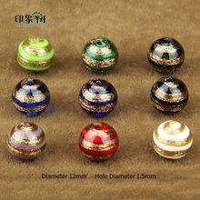 10pcs 12mm Handmade Lampwork Gold Sand Wrap Loose Spacer Color Stripe Surface Glass Beads Multi Color For Jewelry Making 1637(China)