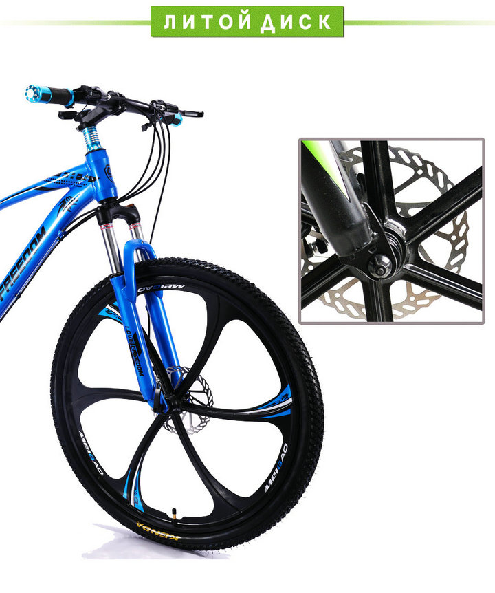 Love Freedom 21 speed 26 inch mountain bike bicycles double disc brakes student bike Bicicleta road bike Free Delivery