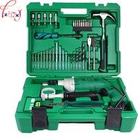 50 шт. Multi functional Ударная дрель инструменты для сборки LA415513 Professional электрическая Ударная дрель механические инструменты 220 В 810 Вт
