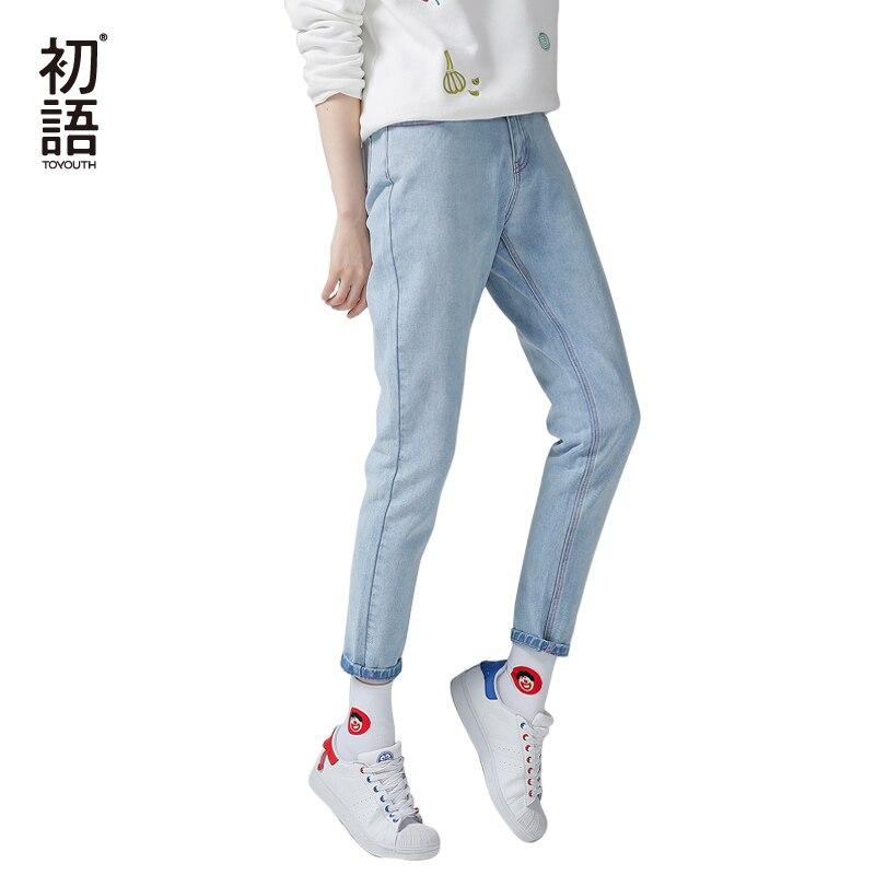 Toyouth Jeans femmes 2019 été automne taille haute Jean mince décontracté femme crayon Denim pantalon