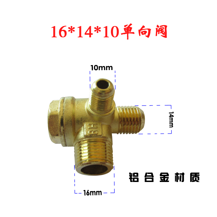 Air Compressor Small Air Pump Non Oil Machine Straight Line Fittings One-way Valve Check Valve
