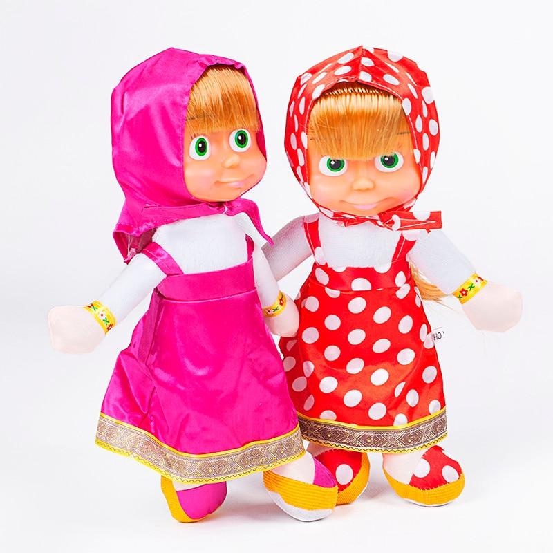 High Quality 22cm New Arrival Russian Masa Bear Plush Dolls Baby Children Best Stuffed & Plush Animals Gift