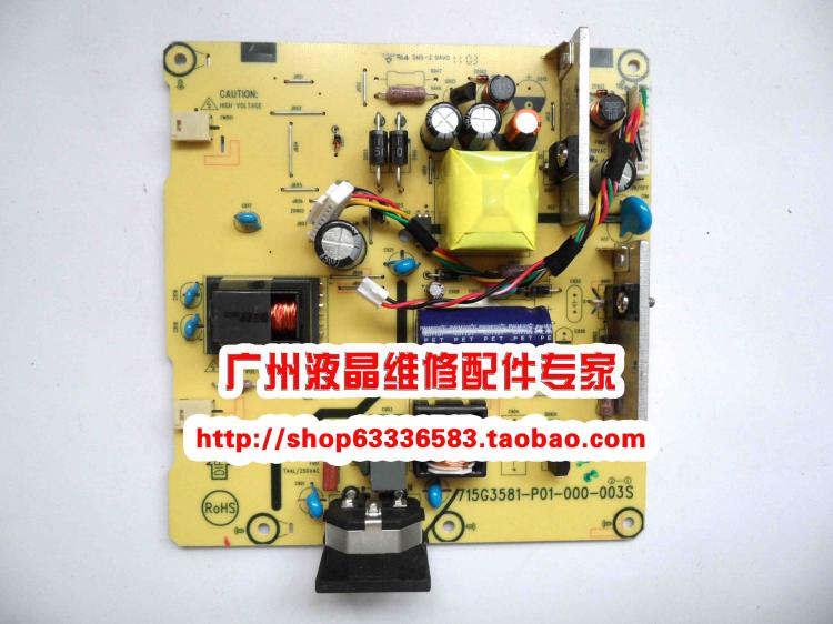 Free Shipping>Original 100% Tested Work   L1950 L1710 LE1711 power board, 715G3581-P01-000-003S free shipping le no vo le no vo lxb l17c key board 715l1139 1 control panel original 100% tested working