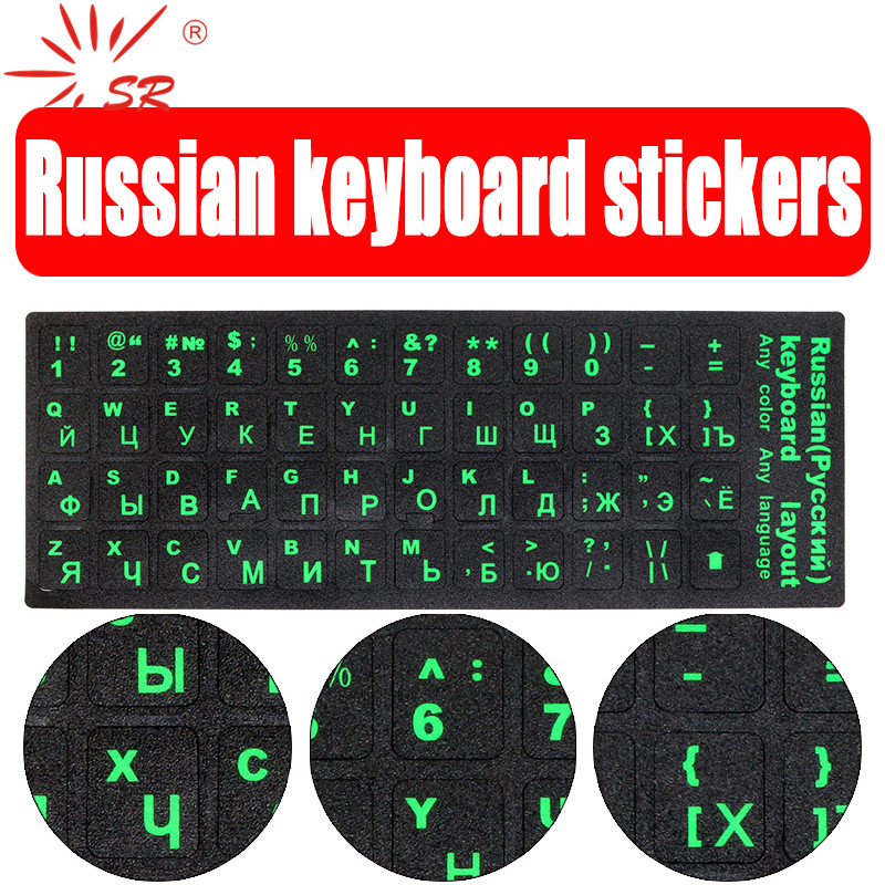 SR Standard Waterproof Russian Language Keyboard Stickers Layout with Button Letters Alphabet for Computer Keyboard Protective 5 colors transparent russian letters keyboard stickers waterproof super durable alphabet for laptop general keyboard cover