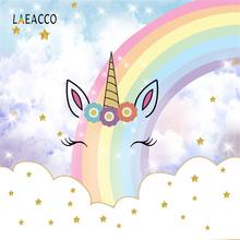Laeacco Unicorn Party Backdrops Rainbow Baby Birthday Gold Star Newborn Family Portrait Photo Backgrounds Photocall Studio