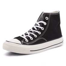 Spring Women's Canvas Shoes Students Low To Help Flat Bottom