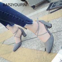 Сандалии женские из флока на толстом каблуке 7 см босоножки