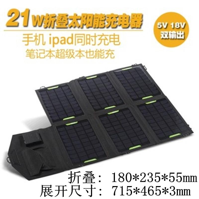 High quality 28W 19V 18V 5V Solar Energy Charger USB DC5 5 2 1 for font