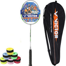 Genuine Victor JETSPEED S Carbon Badminton Racket Raquette Badminton With Gift(China)