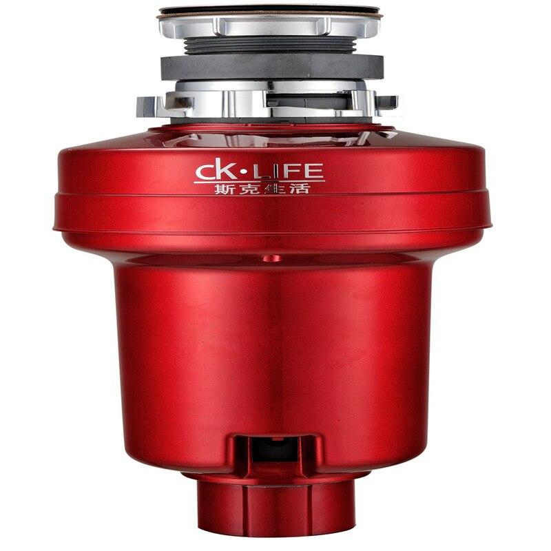 110 V/220 V rouge processeur de déchets 375 W robot de traitement des déchets alimentaires cuisine processeur de déchets convient pour 5 ~ 7 personnes