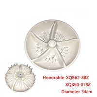Onderscheiden XQB62-88Z XQB60-078Z wasmachine pulsator wasmachine water draaitafel 342mm 11 tanden