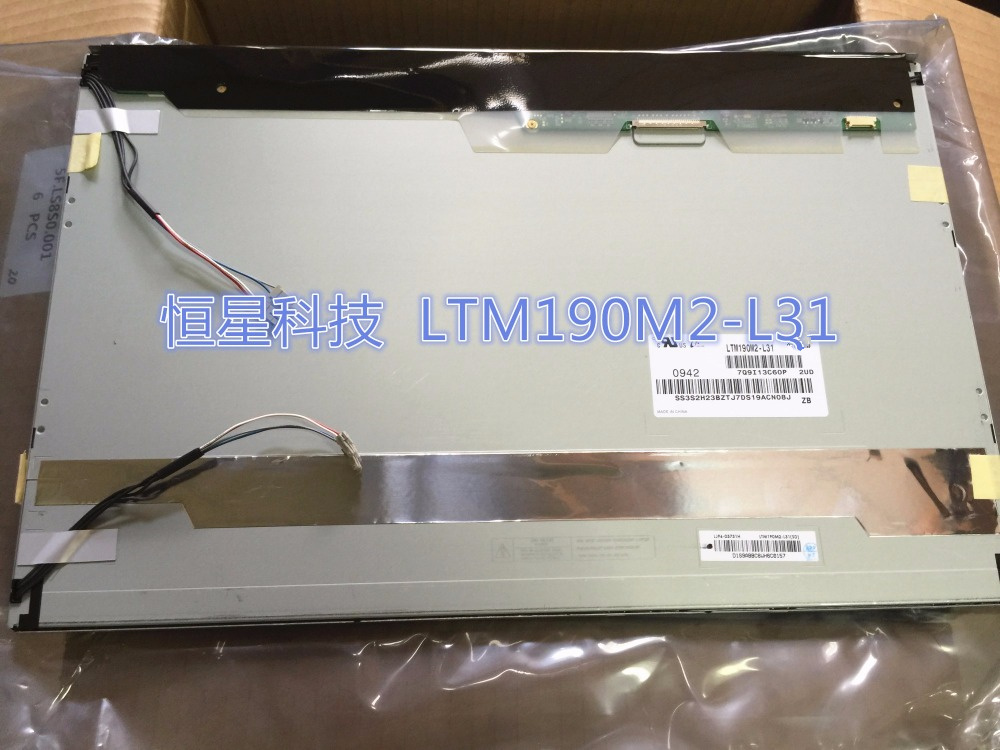 LTM190M2-L31 LCD display screens hm185wx1 400 lcd display screens