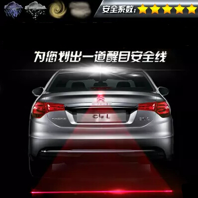 Car Styling Tail Laser Fog Lamp Safety Warning Lights For Acura Zdx Rlx Cl El Csx