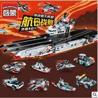 Enlighten Building Block High Tech Era 8 in1 the Legend Chariot Shadow Pulse Combat Vehicle Compatible With Legoed Bricks Toy