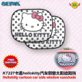 free shipping Car Accessories   Hello Kitty cartoon  bumper with side window sunshade Foils Windshield Visor Cover Block  KT227