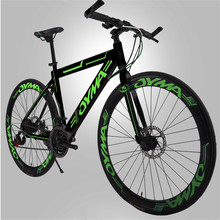 Highway Roadster Sport , 21 speed 26″Racing bicycle for male , 60 knife double disc brake bike