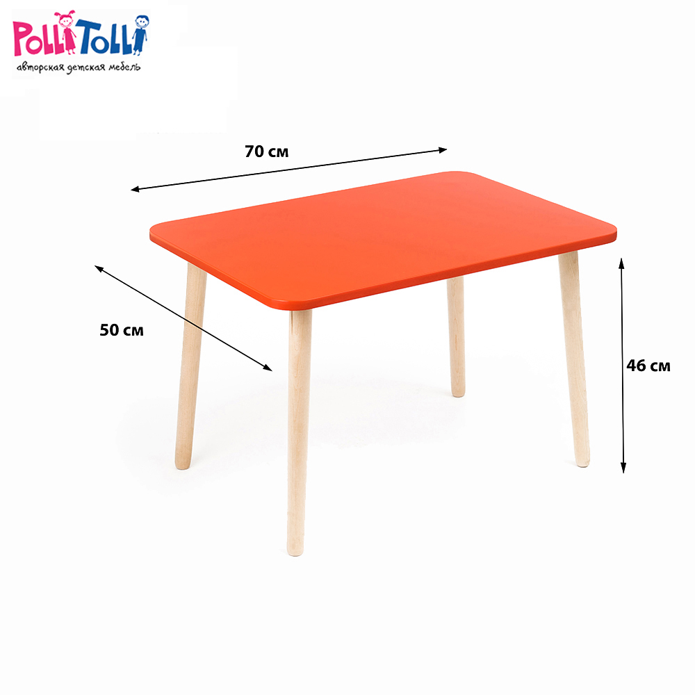 Children Tables Polli Tolli 33673 children tables multicolored the animals furniture недорого