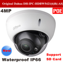 Dahua DH-IPC-HDBW5421R  IR Full HD 4MP Network Vandal-proof Dome IP Camera Support POE and SD card IPC-HDBW5421R