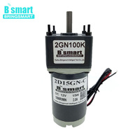 Bringsmart 2D15GN C 12 Volt DC Motor 24V Electric Gear Machine 15W Speed Regulation Reversible Slow Speed 10~600rpm Motor