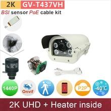 Heater inside# h.265 4mp ip camera outdoor 2K 1440P/1080p hd array IR cctv cameras + poe cable kit ONVIF P2P GANVIS GV-T437VH pk
