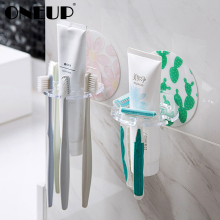 ONEUP без ударов пластиковый держатель для зубной пасты и для зубной щетки стеллаж для хранения бритва зубная щетка диспенсер для ванной комнаты Органайзер аксессуары