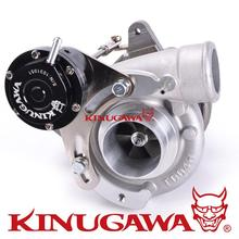 Kinugawa Upgrade Billet STS Turbocharger Bolt-On TD04HL-19T 6cm T25 for SAAB 9000 B234R