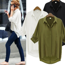 S-4XL Women Blouse Autumn Top Casual Pullover Shirt Female Solid Adjustable Sleeve Blouses For Ladies Casual Shirt Blouse Femme