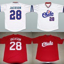 more photos 4d90d 1ce3e Popular Bo Jacksons-Buy Cheap Bo Jacksons lots from China Bo ...
